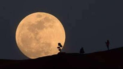 Lunar Eclipse 2020: Date, time, where to watch- all you need to know a...