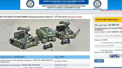 DRDO MTS Recruitment 2020: Apply for 1800 fresh vacancies till today, 10th pass...