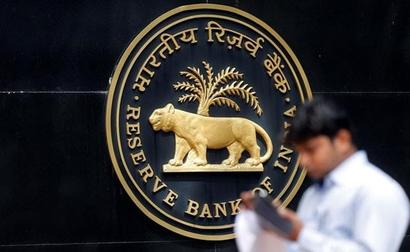 RBI May Not Follow US Federal Reserve With Rate Cut: Report