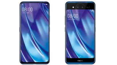 478987cac Vivo Nex Dual Display Edition With Two Displays