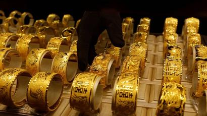 Gold prices are expected to trade higher today: Angel Broking