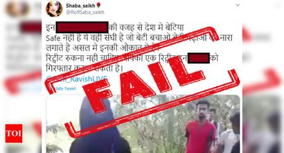 Fake alert: Old video falsely shared to malign RSS