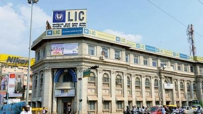 LIC, IDBI Bank deny reports of merger between LIC Housing Finance and the bank