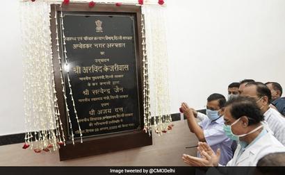 Arvind Kejriwal Inaugurates Hospital, Says COVID-19