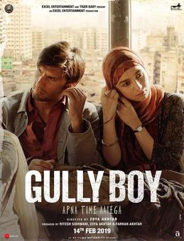 Excel Entertainment and Tiger Baby`s Gully Boy won the best feature film award at the Asian Academy Creative award