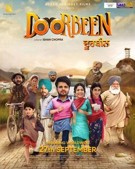 `Doorbeen` Trailer: Romance, Fun, and Smuggling