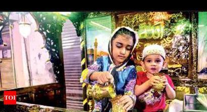 Maharashtra govt holiday today but Muharram is tomorrow