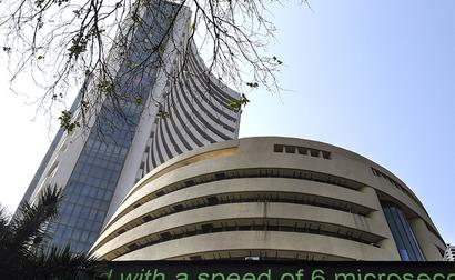 Sensex Hovers At 41,300; TCS, HUL Top Gainers, ONGC, ICICI Bank Weak