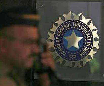 Only 'eligible' BCCI office-bearers to attend meet on July 17
