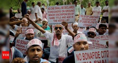 Assam NRC data vanishes from cloud