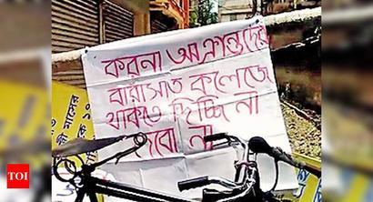 West Bengal: Protest over quarantine centres
