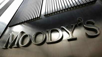 Moody#39;s downgrades rating of HPCL-Mittal Energy Ltd