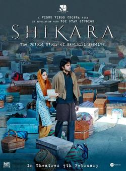 A Special screening of `Shikara` for Kashmiri Pandits to be held in Mumbai!