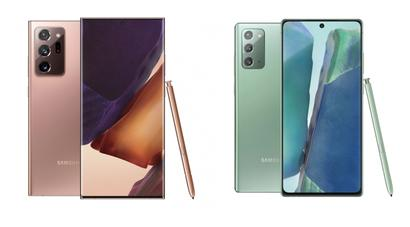 Samsung Galaxy Note 20, Note 20 Ultra launched