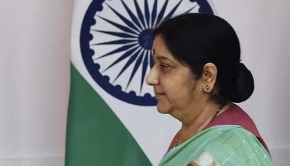 No formal communication with India on opening Kartarpur Sahib corridor: Pakistan