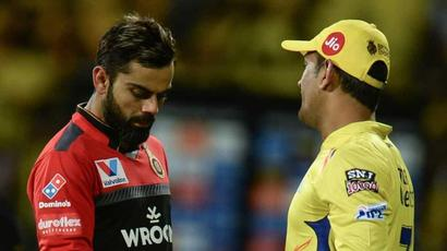 IPL 2020: One-off All-Stars game to be held after tournament