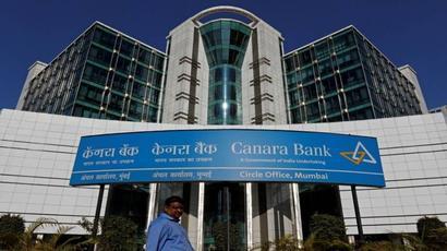 Canara Bank Q1 profit up 23% at Rs 406 crore