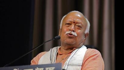 RSS supports reservation, law on atrocities against Scheduled Castes: Mohan Bhagwat