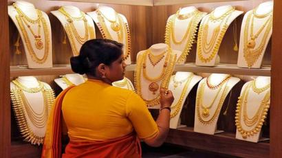 India#39;s July gold imports drop 24% as prices surge to record: Government source