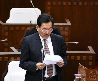 First Day of Seventh Session (Part-IV) of Ninth Sikkim Assembly
