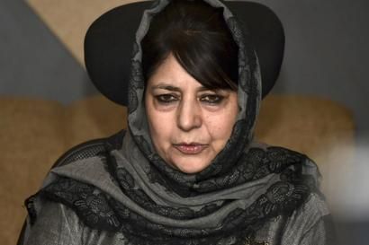 Mufti's Description as 'Daddy's Girl' Not Part of Order Containing Grounds for Detention under PSA: Records