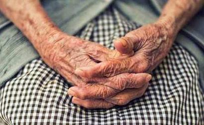 98-Year-Old Indian-Origin Woman Beats COVID-19, Returns Home In UK