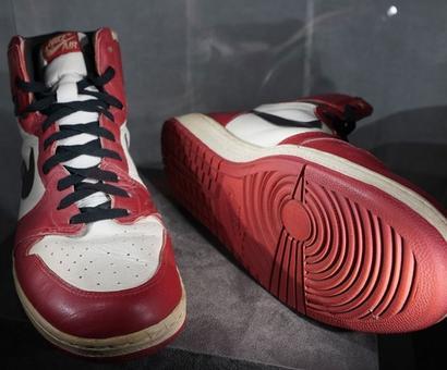 Michael Jordan's Sneakers Sell For Record-Breaking $615,000
