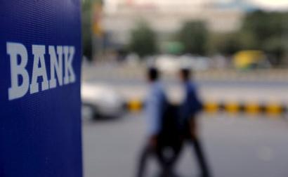 Indians Don't Need To Declare Religion For Bank Account: Finance Ministry