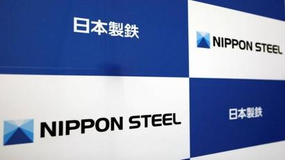 Nippon Steel to appeal South Korea ruling allowing seizure of assets
