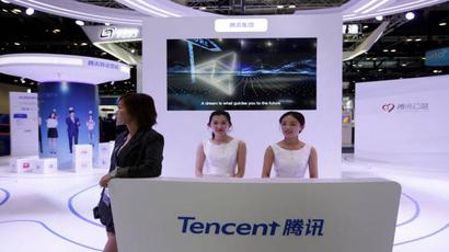 China#39;s Tencent Music halves US IPO to $2 billion: Sources