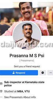 Bantwal: Fraudster creates fake Facebook account in cop's name, fleeces several