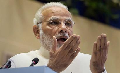 PM Modi To Plant Parijaat Tree On Ram Temple Premises