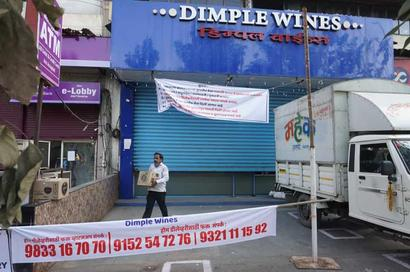 Liquor shops in Thane start home delivery