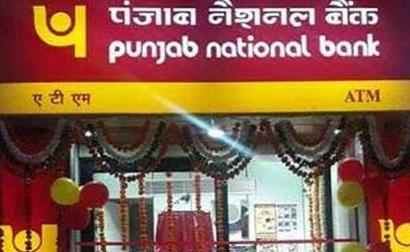 PNB Shares Fall on Reporting DHFL's Rs 3,689 Crore Loan As Fraud