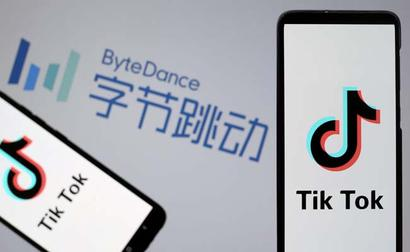 Chinese App Ban Hits TikTok Parent Firm's $1 Billion India Expansion Plan