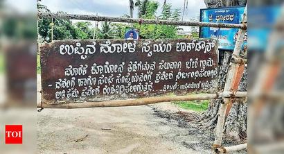 Villagers ask outsiders to enter with medical certificate