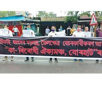 CAA Birodhi Oikya Mancha stages protest