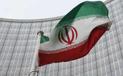 Terror Funding Watchdog FATF Places Iran On Blacklist
