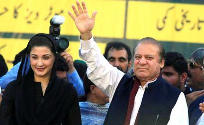Pakistan's Ex-PM Nawaz Sharif Planning Comeback In Politics: Pak Media