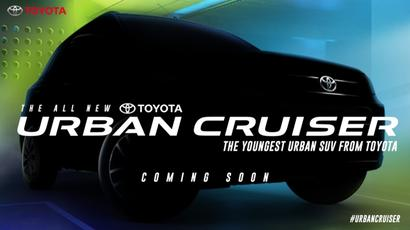 Toyota Urban Cruiser teased ahead of festive season launch