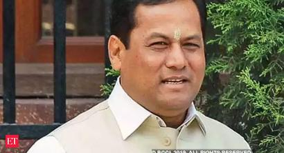 MSMEs crucial to make India a $5 trillion economy: Sarbananda Sonowal