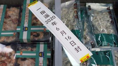 China signals shrimp virus risk after salmon debacle