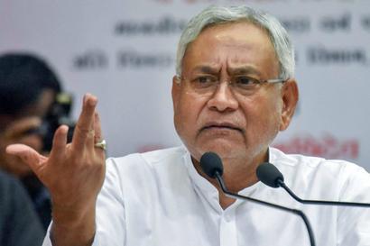 JD(U) Minority Cell General Secretary Tenders Resignation over Nitish Kumar's Stand on CAA