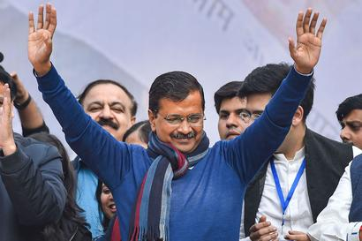 Date, Time and Venue: Here's Everything You Need to Know About Arvind Kejriwal's Oath Ceremony on Feb 16
