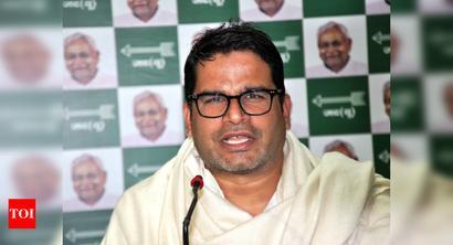 JD(U) a bigger party in Bihar, must fight more seats than BJP: Prashant Kishor