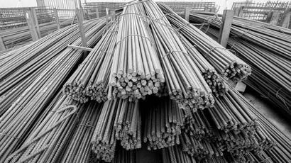 D-Street Buzz: Metal stocks shine led by Hindalco, SAIL; Tata Steel, Vedanta, JSPL rise 3% each