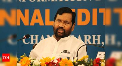 Govt should bring ordinance to 'rectify' SC order on reservation in jobs: Ram Vilas Paswan