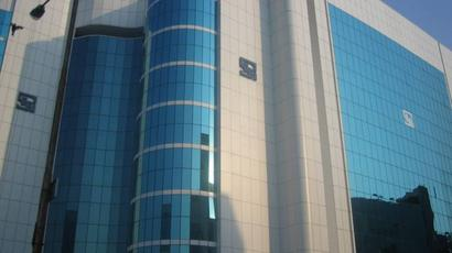 SEBI bars 11 entities for fraudulent trading in Unisys Software and Holding Industries scrip