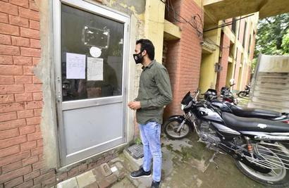 Electricity bill payment machine project in Ludhiana to be discontinued due to few...