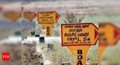 Bengaluru: Karnataka amends 1976 BDA Act